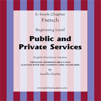 Pub and Pric Serv french ebook pub red new
